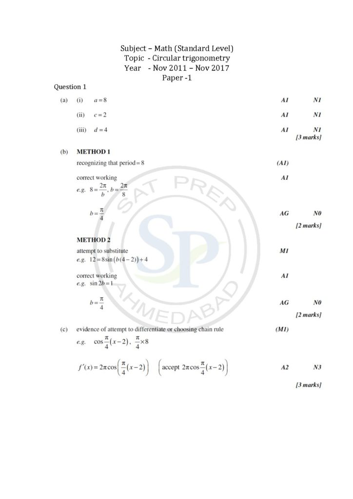 Solution of circular trigonometry questions of past five